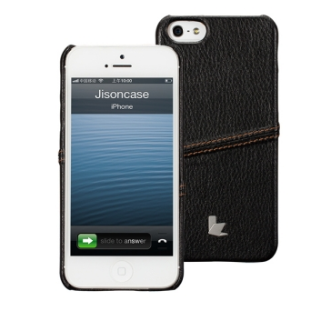 Jiscon case iphone 5 leather back cover