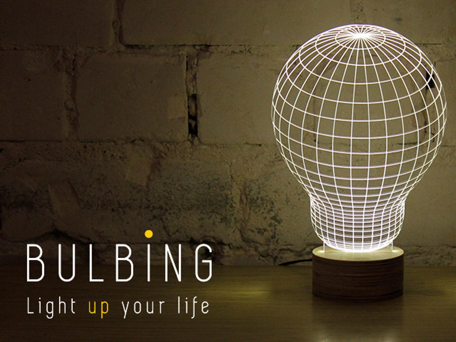 Led night light kickstarter - As Technology